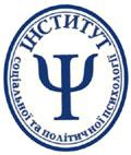Інститут соціальної та політичної психології